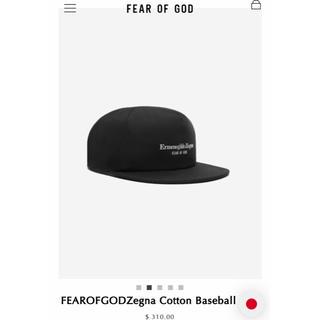 フィアオブゴッド(FEAR OF GOD)のFear of god Zegna baseball cap キャップ(キャップ)