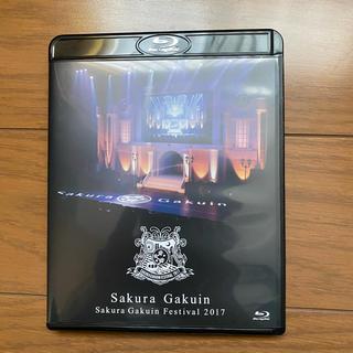 さくら学院祭☆2017 Blu-ray(ミュージック)