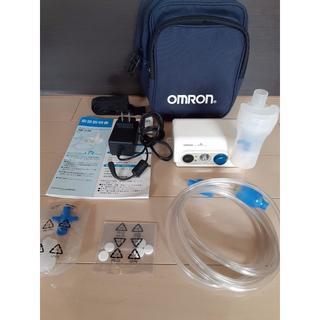 オムロン(OMRON)のコンプレッサー式ネブライザ NE-C30《オムロン》(その他)