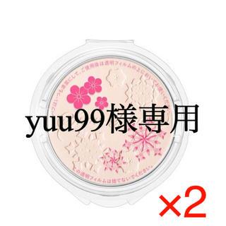 シセイドウ(SHISEIDO (資生堂))のスノービューティーレフィル×2(フェイスパウダー)