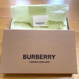 バーバリー(BURBERRY)の[雑貨]な様 BURBERRY 空箱 包装紙入り(ラッピング/包装)