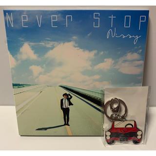 トリプルエー(AAA)のNever Stop  Nissy(ポップス/ロック(邦楽))