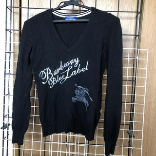 バーバリーブラックレーベル(BURBERRY BLACK LABEL)のバーバリーブルーレーベル Vネックキラキラニットセーター(ニット/セーター)