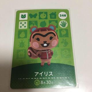 ニンテンドウ(任天堂)のどうぶつの森 amiibo アイリス(その他)