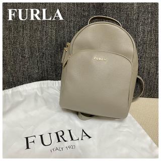 フルラ(Furla)のFURLA リュック/バックパック グレー(リュック/バックパック)