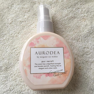 マーキュリーデュオ(MERCURYDUO)のアウロディア フレグランスボディミスト (香水(女性用))