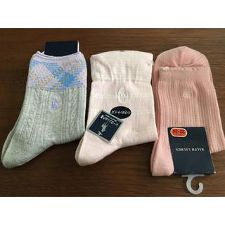 ラルフローレン(Ralph Lauren)の新品 ラルフローレンソックス3足セット22-24㎝ 普段遣いに!ピンク系(ソックス)