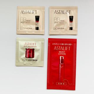 アスタリフト(ASTALIFT)のアスタリフト ジェリー / bb / 化粧水(BBクリーム)