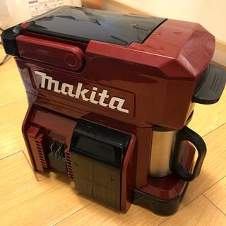 マキタ(Makita)のマキタコーヒーメーカー(コーヒーメーカー)