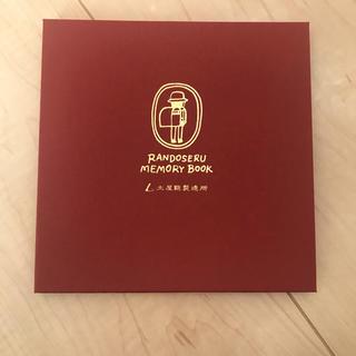 ツチヤカバンセイゾウジョ(土屋鞄製造所)の小学校 記念 メモリーブック 土屋鞄製造所 入学祝い(ランドセル)
