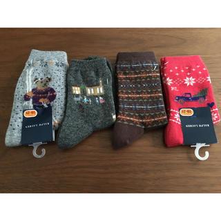 ラルフローレン(Ralph Lauren)の新品 ラルフローレン靴下4足セット19-21㎝スキーベアも!クリスマス 女の子用(靴下/タイツ)