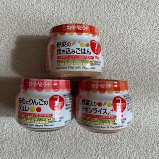 キユーピー(キユーピー)の離乳食 ベビーフード(その他)