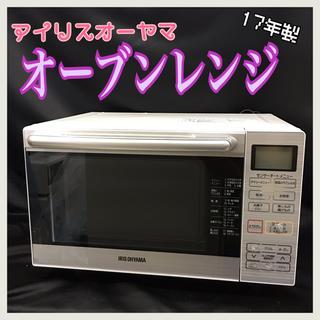アイリスオーヤマ(アイリスオーヤマ)の◎IRIS オーブンレンジ ◎S1010(電子レンジ)
