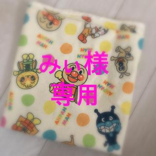 バンダイ(BANDAI)の⭐︎みぃ⭐︎様アンパンマンおねしょシーツ(シーツ/カバー)