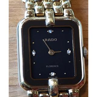 ラドー(RADO)のラドー ダイヤモンド レディース時計 美品‼️(腕時計)