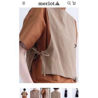 メルロー(merlot)のmerlot 麻混サイドリボンベスト(ベスト/ジレ)