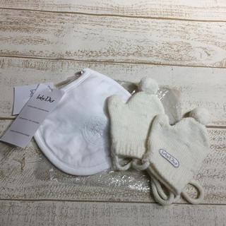 ベビーディオール(baby Dior)のbaby Dior ベビーディオール スタイ&ミトン セット(ベビースタイ/よだれかけ)