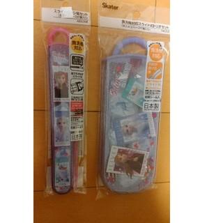 アナの雪の女王 トリオセット 箸セット(弁当用品)