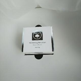 モリーズ薬用ホワイトニングエマルジョン50g(フェイスクリーム)