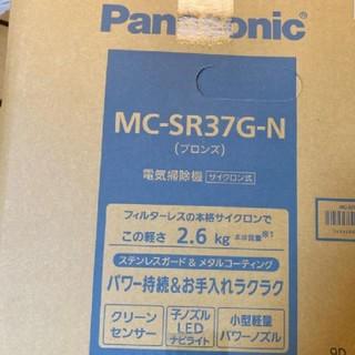 パナソニック(Panasonic)のPanasonic★MC-SR37G-Nサイクロン掃除機(掃除機)