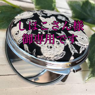 アフタヌーンティー(AfternoonTea)のPJC  ダブルコンパクトミラー 白猫 クロッチ 鏡 ハンドメイド(ミラー)