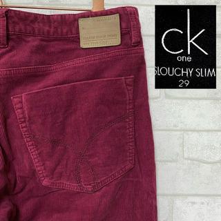 カルバンクライン(Calvin Klein)の【カルバンクラインジーンズ】CK ストレッチ コーデュロイパンツ/W29inch(その他)
