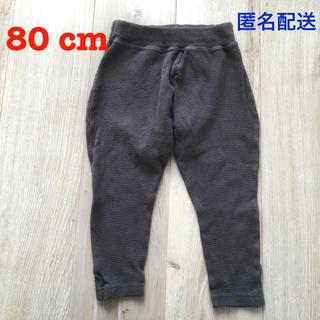 マーキーズ(MARKEY'S)の80センチ  パンツ ズボン 長ズボン (パンツ)