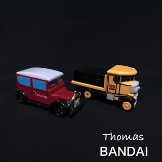 バンダイ(BANDAI)のトーマス ミニカー キャロライン イザベラ BANDAI(ミニカー)