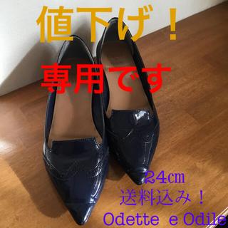 オデットエオディール(Odette e Odile)のパンプス(ハイヒール/パンプス)
