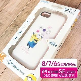 ミニオン(ミニオン)のミニオンズ iPhoneSE2/8 /7 スマホケース MINI88C(iPhoneケース)