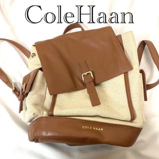 コールハーン(Cole Haan)のColeHaan リュック(リュック/バックパック)