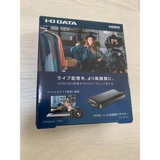 アイオーデータ(IODATA)のキャプチャーボード I-O DATA  USB変換アダプター テレビ会議(PC周辺機器)