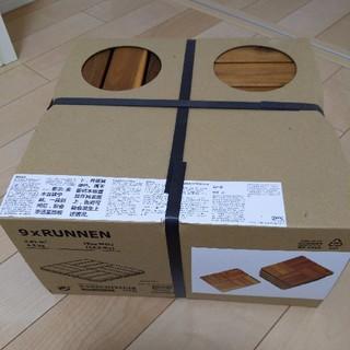 イケア(IKEA)のRUNNEN レリノックスさん専用(その他)