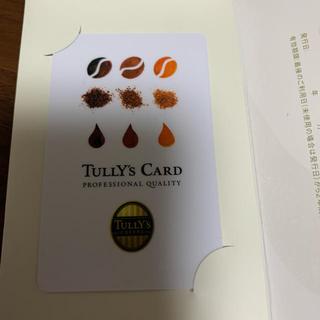 タリーズコーヒー(TULLY'S COFFEE)のタリーズコーヒー  カード PIN未削り ブラック ホワイト 2枚セット(ノベルティグッズ)