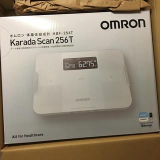 オムロン(OMRON)の再出品 オムロン 体重体組成計  HBF-256T-W(体重計/体脂肪計)