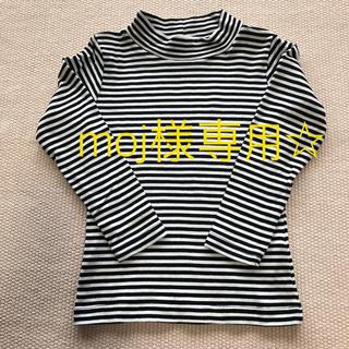 美品! 黒×白 ボーダー柄 ショートネック ロンT 120㎝(Tシャツ/カットソー)
