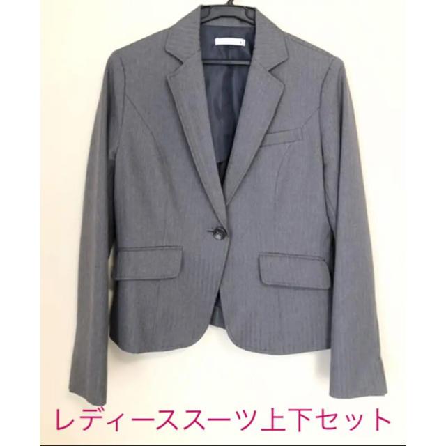 ニッセン(ニッセン)のLULU^^様専用 レディーススーツ上下セット(グレー、黒2点セット) レディースのフォーマル/ドレス(スーツ)の商品写真