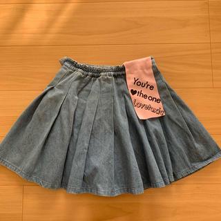 ラブトキシック(lovetoxic)のラブトキシック スカパン 160 Lサイズ(スカート)
