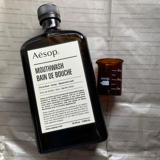 イソップ(Aesop)の新品未使用 Aesop マウスウォッシュ ビーカーセット(マウスウォッシュ/スプレー)