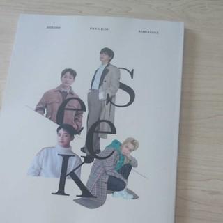 シャイニー(SHINee)のSHINeeの広報誌(K-POP/アジア)