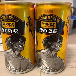 アサヒ(アサヒ)の進撃の巨人 レア缶(コーヒー)