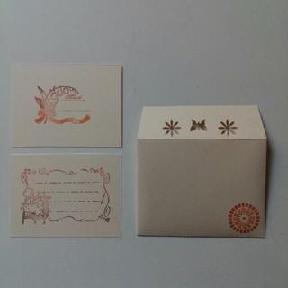 ハンドメイド メッセージカード10セット (カード/レター/ラッピング)