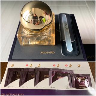 MENARD - メナード☆オーセントクリームⅡミニボトルとエンベリエサンプル4種セット