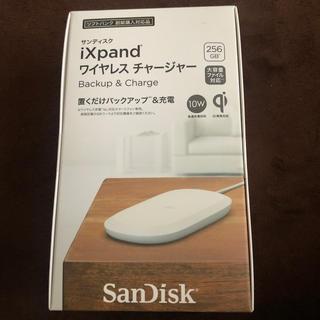 サンディスク(SanDisk)のサンディスク iX pand ワイヤレス チャージャー(バッテリー/充電器)