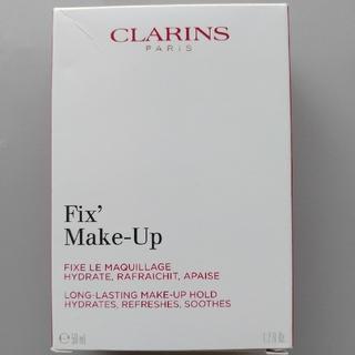 クラランス(CLARINS)のクラランス フィックス メイクアップ(その他)