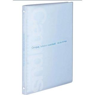 コクヨ(コクヨ)のコクヨ バインダー キャンパス スリム  小ノート4冊付き(ファイル/バインダー)