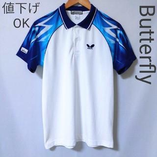 バタフライ(BUTTERFLY)の【Butterfly】半袖 スポーツウェア(卓球)