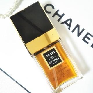 シャネル(CHANEL)の【CHANEL】シャネル香水  COCO(香水(女性用))