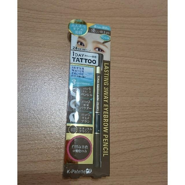 K-Palette(ケーパレット)のKパレット アイブロウペンシル コスメ/美容のベースメイク/化粧品(アイブロウペンシル)の商品写真