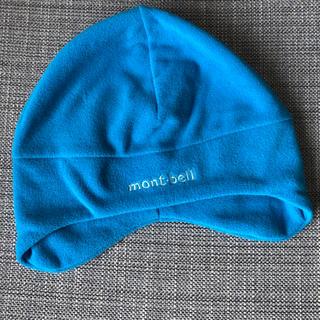 モンベル(mont bell)のmont-bell キッズ用 ニット帽 帽子(帽子)